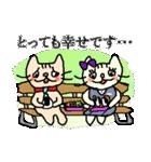 がんばれ営業ニャン小太郎くん(個別スタンプ:40)