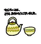 お茶しませんか?~お気楽シリーズ~(個別スタンプ:2)