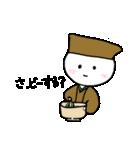 お茶しませんか?~お気楽シリーズ~(個別スタンプ:3)