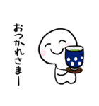 お茶しませんか?~お気楽シリーズ~(個別スタンプ:4)