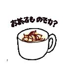 お茶しませんか?~お気楽シリーズ~(個別スタンプ:6)