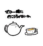 お茶しませんか?~お気楽シリーズ~(個別スタンプ:7)