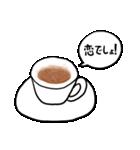 お茶しませんか?~お気楽シリーズ~(個別スタンプ:9)