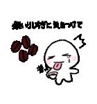 お茶しませんか?~お気楽シリーズ~(個別スタンプ:12)