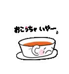 お茶しませんか?~お気楽シリーズ~(個別スタンプ:16)