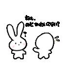 お茶しませんか?~お気楽シリーズ~(個別スタンプ:22)