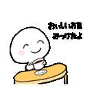 お茶しませんか?~お気楽シリーズ~(個別スタンプ:23)