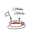 お茶しませんか?~お気楽シリーズ~(個別スタンプ:27)