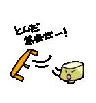 お茶しませんか?~お気楽シリーズ~(個別スタンプ:28)
