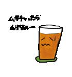 お茶しませんか?~お気楽シリーズ~(個別スタンプ:31)