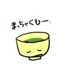 お茶しませんか?~お気楽シリーズ~(個別スタンプ:35)