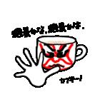 お茶しませんか?~お気楽シリーズ~(個別スタンプ:36)