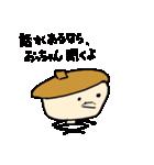 お茶しませんか?~お気楽シリーズ~(個別スタンプ:39)
