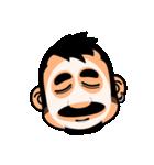 hello uncle(個別スタンプ:08)