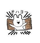 おはよう、あいさつ(個別スタンプ:01)