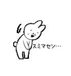 ごめん、敬語(個別スタンプ:05)