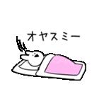 おやすみ、あいさつ(個別スタンプ:09)