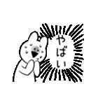 やばい、焦る(個別スタンプ:11)