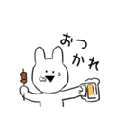 お疲れ、お酒(個別スタンプ:20)