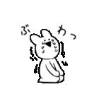 泣く(個別スタンプ:22)