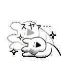 寝る、スヤァ(個別スタンプ:23)
