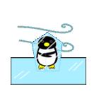 いつでもペンギンがみてる(個別スタンプ:14)