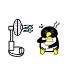 いつでもペンギンがみてる(個別スタンプ:33)
