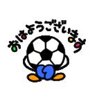 サッカー 1(個別スタンプ:02)