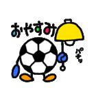 サッカー 1(個別スタンプ:04)