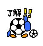 サッカー 1(個別スタンプ:05)