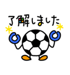 サッカー 1(個別スタンプ:06)