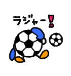 サッカー 1(個別スタンプ:07)