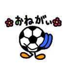 サッカー 1(個別スタンプ:09)