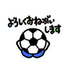 サッカー 1(個別スタンプ:10)