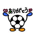 サッカー 1(個別スタンプ:11)