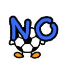 サッカー 1(個別スタンプ:14)