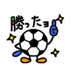サッカー 1(個別スタンプ:19)