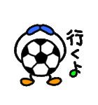 サッカー 1(個別スタンプ:22)
