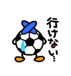 サッカー 1(個別スタンプ:23)