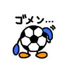 サッカー 1(個別スタンプ:25)