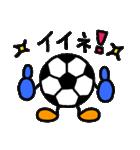 サッカー 1(個別スタンプ:29)