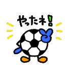 サッカー 1(個別スタンプ:30)