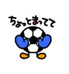 サッカー 1(個別スタンプ:33)