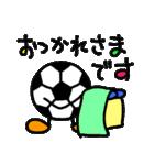 サッカー 1(個別スタンプ:35)