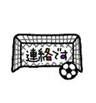 サッカー 1(個別スタンプ:37)