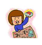 お寿司(個別スタンプ:16)