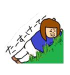 たすけて(個別スタンプ:40)