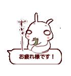 ふきだし☆白ウサギさん(個別スタンプ:1)