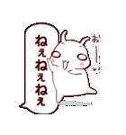 ふきだし☆白ウサギさん(個別スタンプ:2)