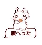 ふきだし☆白ウサギさん(個別スタンプ:4)